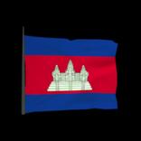 Cambodia antenna icon