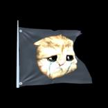 LIRIK antenna icon