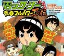 The Ninja Rock Lee