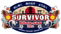 Official - Survivor Koya-san