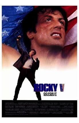 Rocky V Rocky Wiki Fandom