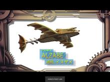 Alzabe