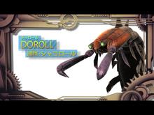 Doroll