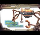 Angania