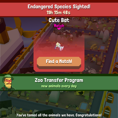 The notice when the player is presented with a chance to tame the match of an endangered animal.