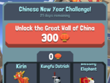 Chinese New Year Event 2019