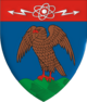 Arges county coat of arms