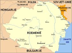 Roemenië MASSR 1920