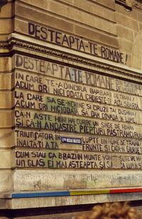 Roemeens volkslied in Boekarest