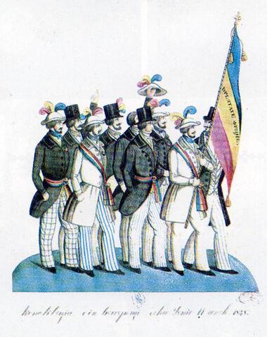 Bestand:1848-revolutia-Romania.jpg
