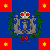 War flag and naval ensign of the Principality of Moldavia (1848-1856)