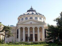 Ateneul Roman2