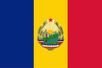 Romania flag 1947-1989