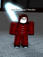 LowRankAogiriMember