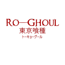 Ro-Ghoul English Redtext
