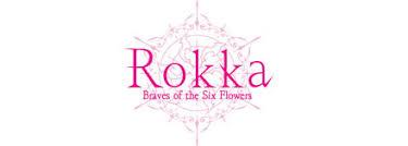 File:Rokka no Yuusha Logo.jpeg