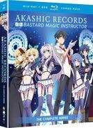 English DVD Box