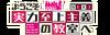 You-Zitsu Wiki wordmark