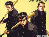 Rokudenashi Blues (Manga)