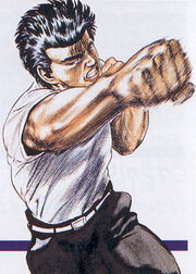 Taison Maeda punch
