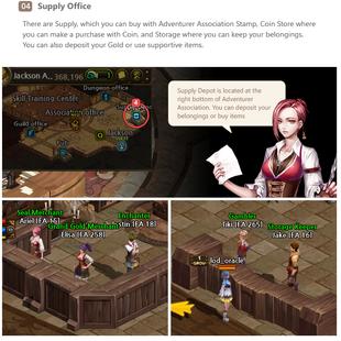 Game adventurer1-4