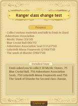 ClassChange4
