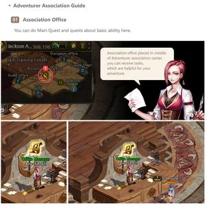 Game adventurer1-1