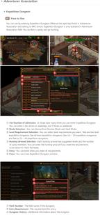 Game adventurer4