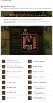 Game itemguide