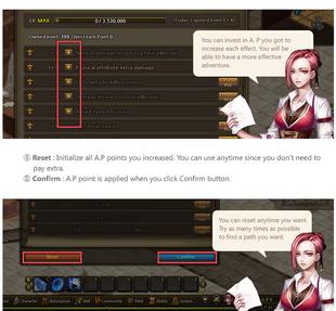 Game adventurer ability2