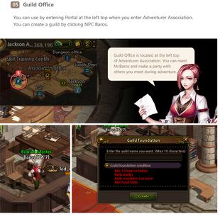 Game adventurer1-5