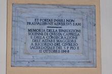 20190212 Ospedale Britannico, Rome-20190212-DSC00956