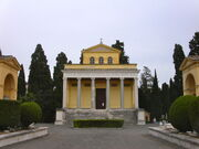 2011 Campo Verano