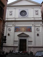 Spiritu Santo dei Napolitani