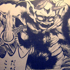 Kzinssie as depicted in the Romancing SaGa 2 manga