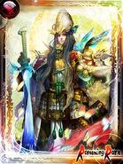 Wagnas5 (Emperors SaGa)