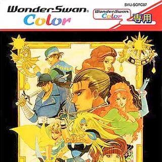 WonderSwan