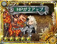 Adel (Logres of Swords and Sorcery)