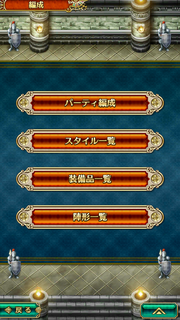 RSre Organization Screen