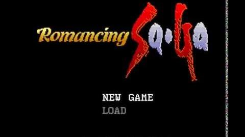 SNES SFC Soundtracks - Romancing Saga