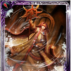 Artwork of Cygnus in Imperial SaGa.