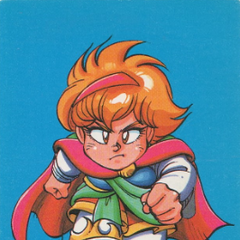 Front side of the Famicom data card for the female city thief