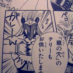 Terry as depicted in the Romancing SaGa 2 manga