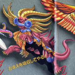 Dantarg's art from the Romancing SaGa 2 game guide