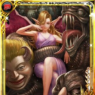Byunei card from Imperial SaGa