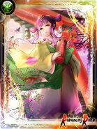 Princess Rei (Emperors SaGa)