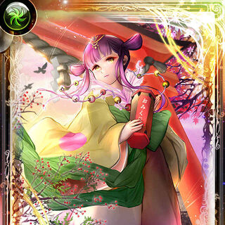 Card art of File:Princess Rei for Emperors SaGa