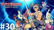 Let's Play Saga 2 Goddess of Destiny 30 - The Final Betrayal