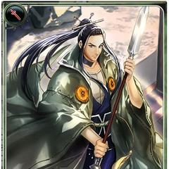 Artwork of Shusaku in Imperial SaGa.