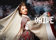 Orieve - Akari Taniguchi (SaGa the Stage)